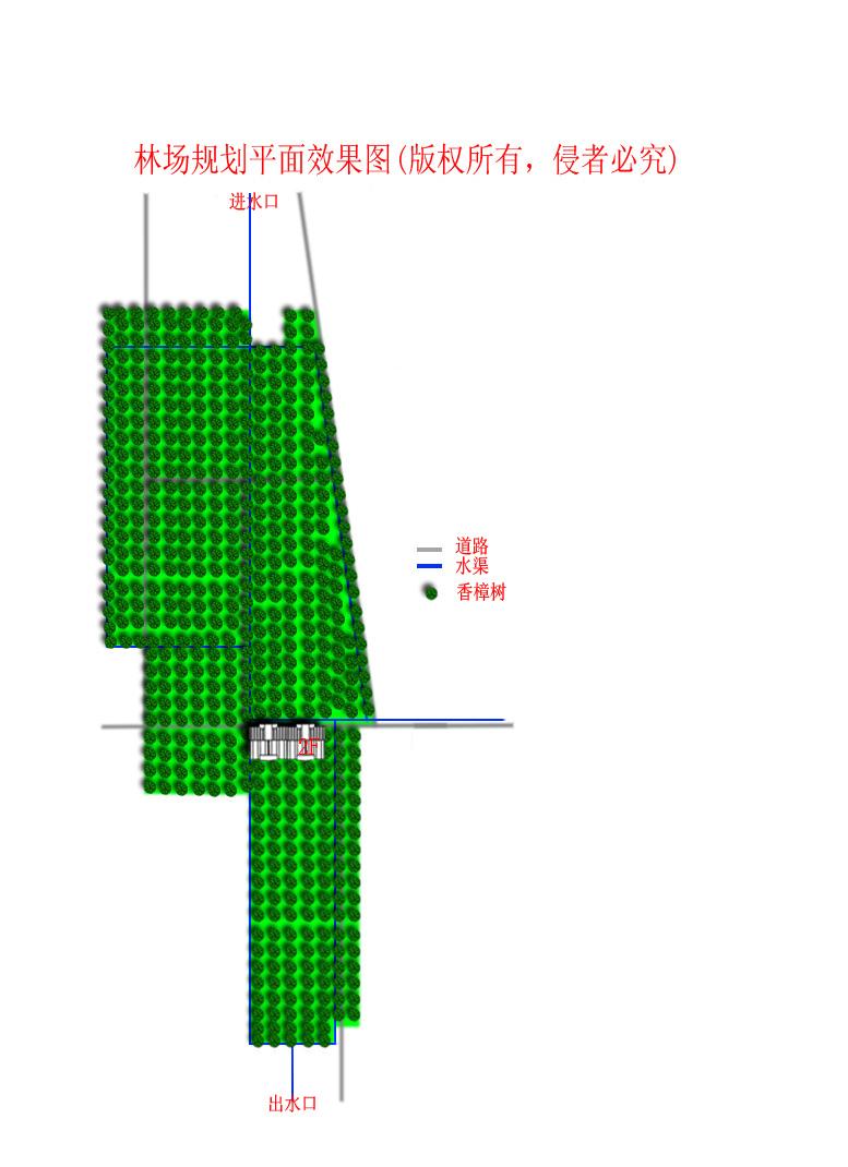 设计一套绿植与水系相结合的循环图