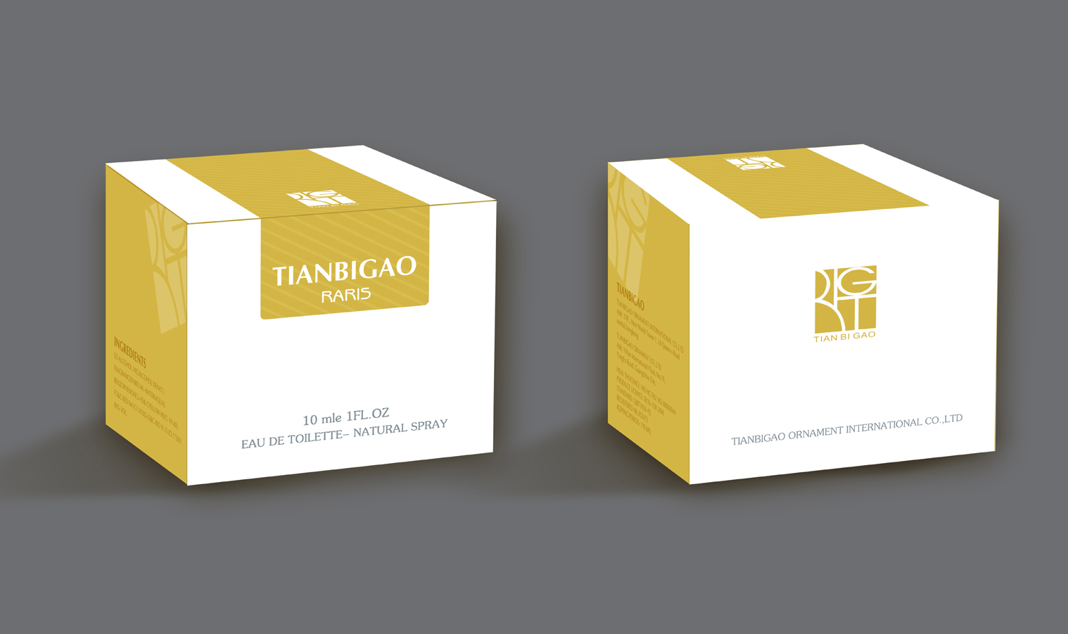 香水包装盒展开图及外包装设计方案