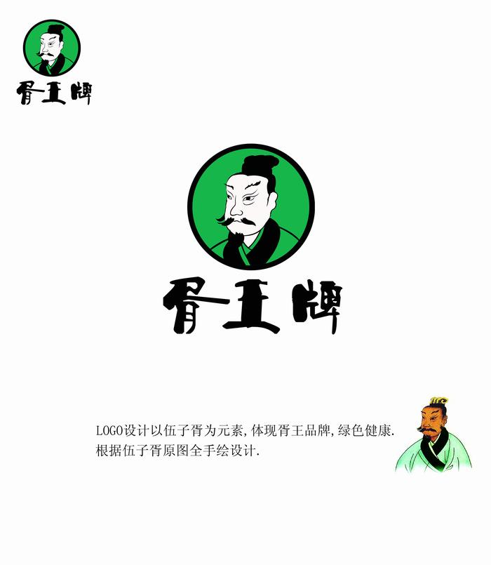 农副产品logo设计和名片(急)_1823255_k68威客网
