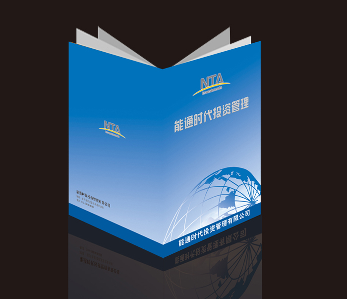 投资公司宣传页封皮设计_1817992_k68威客网