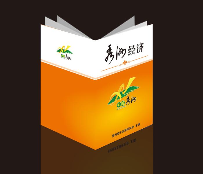 胡杨树稿件_一个简单的封面封底设计(3天)_k68