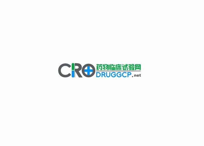 新药证书_山东省实验中学_新药临床实验收入