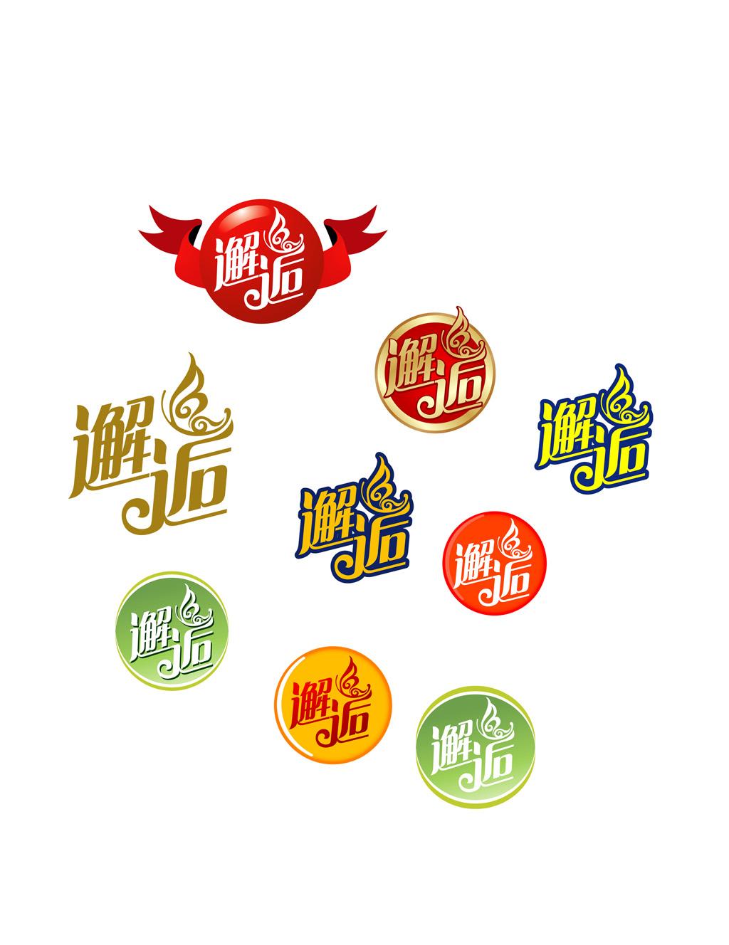 食品公司logo设计[邂逅]
