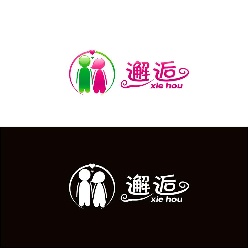 食品公司logo设计[邂逅]图片