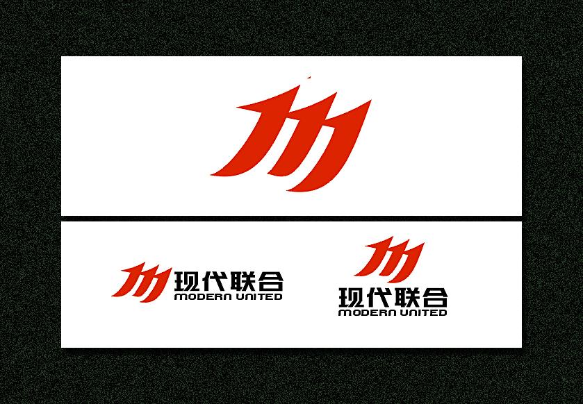 现代联合市场管理集团logo设计_1866164_k68威客网