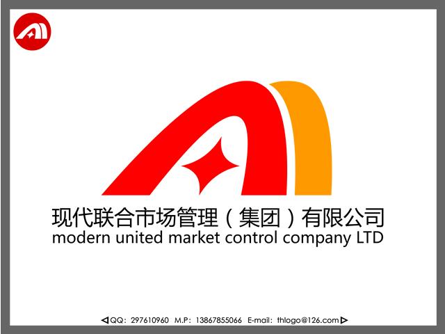 中标稿件 -现代联合市场管理集团logo设计 2000元 威客任务 编号9900