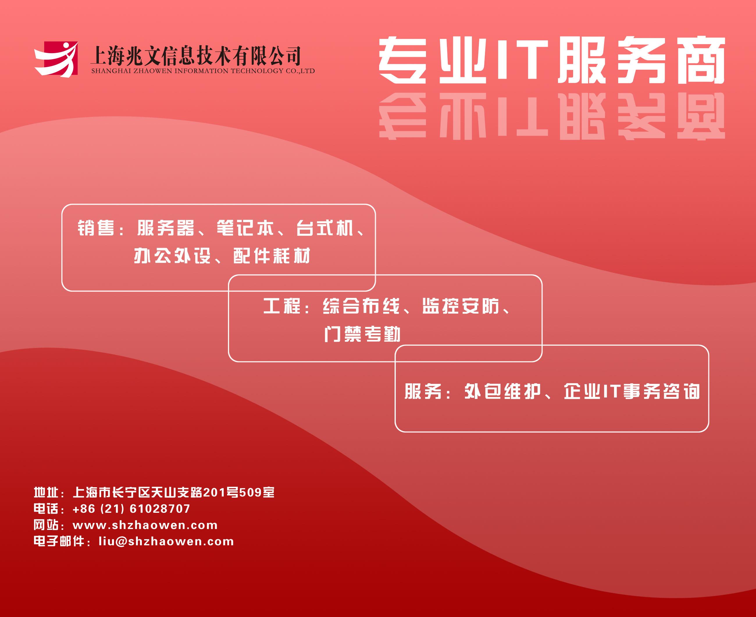 平面设计——定制鼠标垫版面设计_1847729_k68威客网