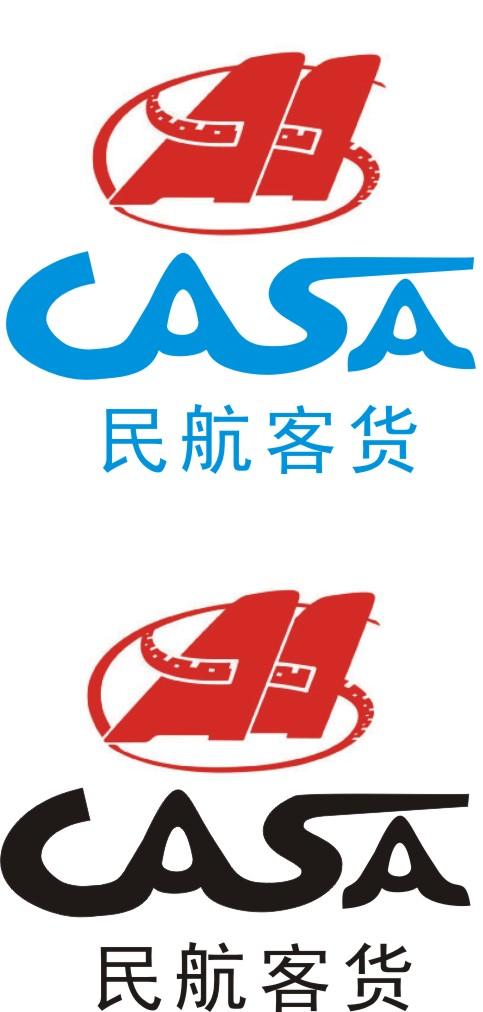 民航客货 和 casa 的艺术字体设计_1863887_k68威客网