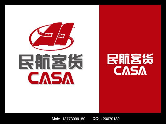 民航客货 和 casa 的艺术字体设计_1863982_k68威客网
