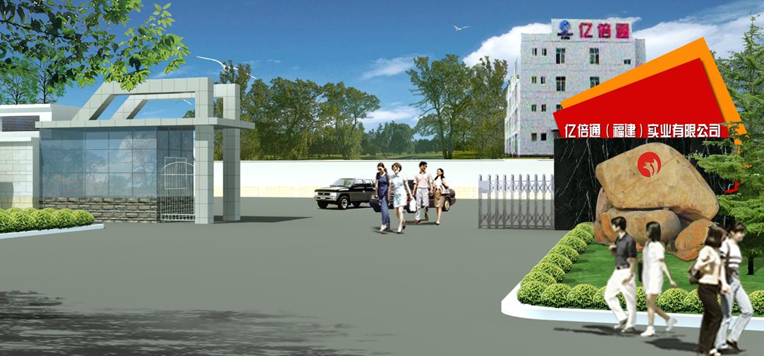 工厂大门设计_1200元_k68威客任务