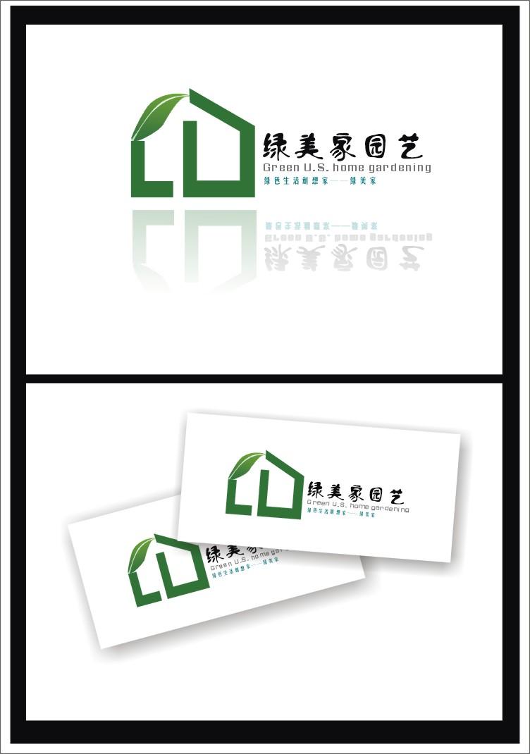 绿美家园艺logo和名片设计