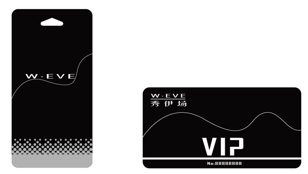 女裝店logo及vip卡設計