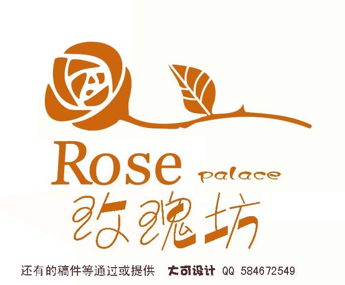 一支玫瑰花手绘标志