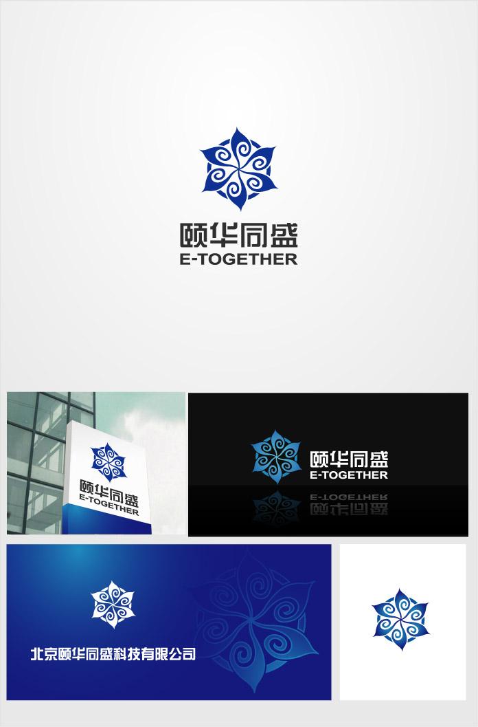 公司名称:北京颐华同盛科技有限公司(e-together) 公司目标:形成自有核心竞争力,能够依托产品和技术,走一条持续发展的道路。 经营方向:以IT为主(系统集成:网络、安全、存储、系统软件等),电子、机电产品作为一个选择方向。 LOGO思路: 反映公司的目标和方向. 几个意象:逐渐繁荣昌盛,广泛合作,公司与客户之间的纽带,开花结果。 风格要求: 对称,包容,有旋转味道(体现生生不息),大方,中正。 色彩不多于三种(三原色), 内部可以加入e、s的变形组合, 可以通过渲染增加效果(渐变,立体等)。 视觉