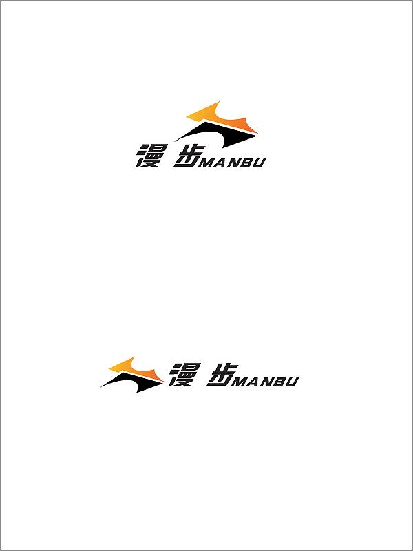 鞋业品牌logo及名片设计(photo502,myworld2008  )- 稿件[#1859293]