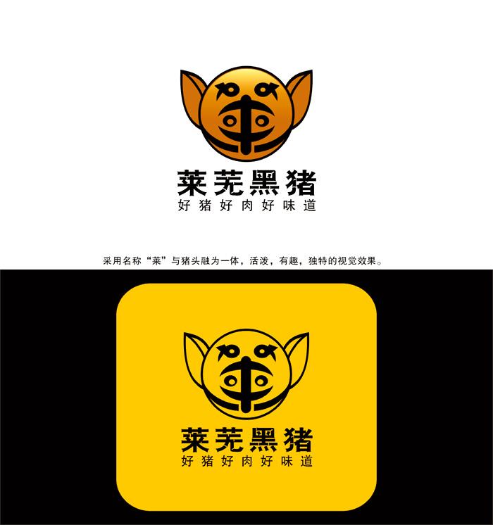 山东标志设计公司