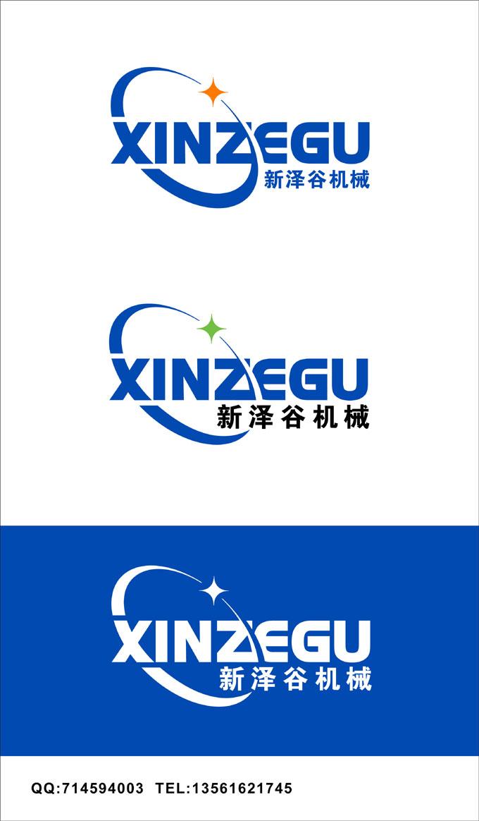机械公司logo(急)