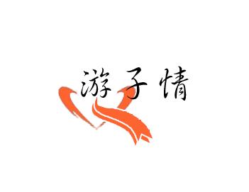 logo logo 标志 设计 矢量 矢量图 素材 图标 351_271