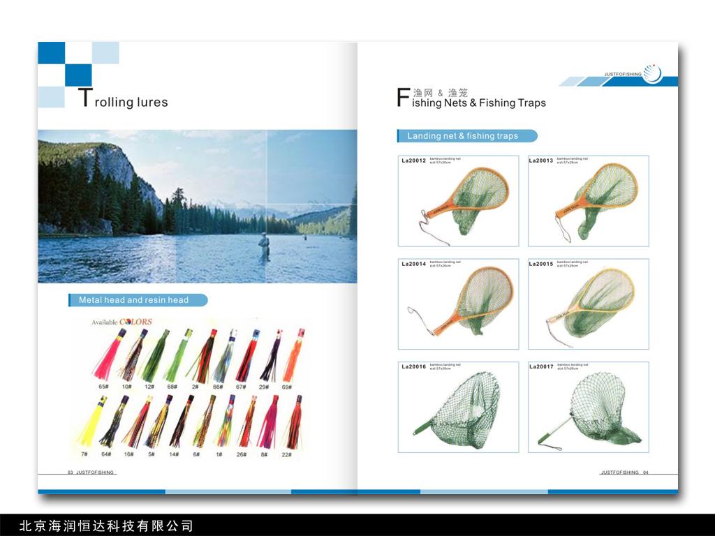 产品目录画册设计_1897800