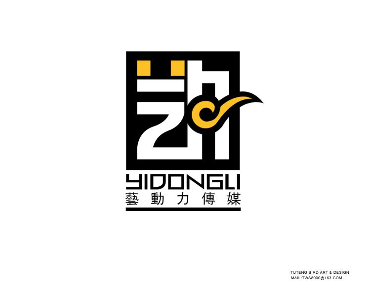 影视制作连锁机构logo及logo墙名片设计
