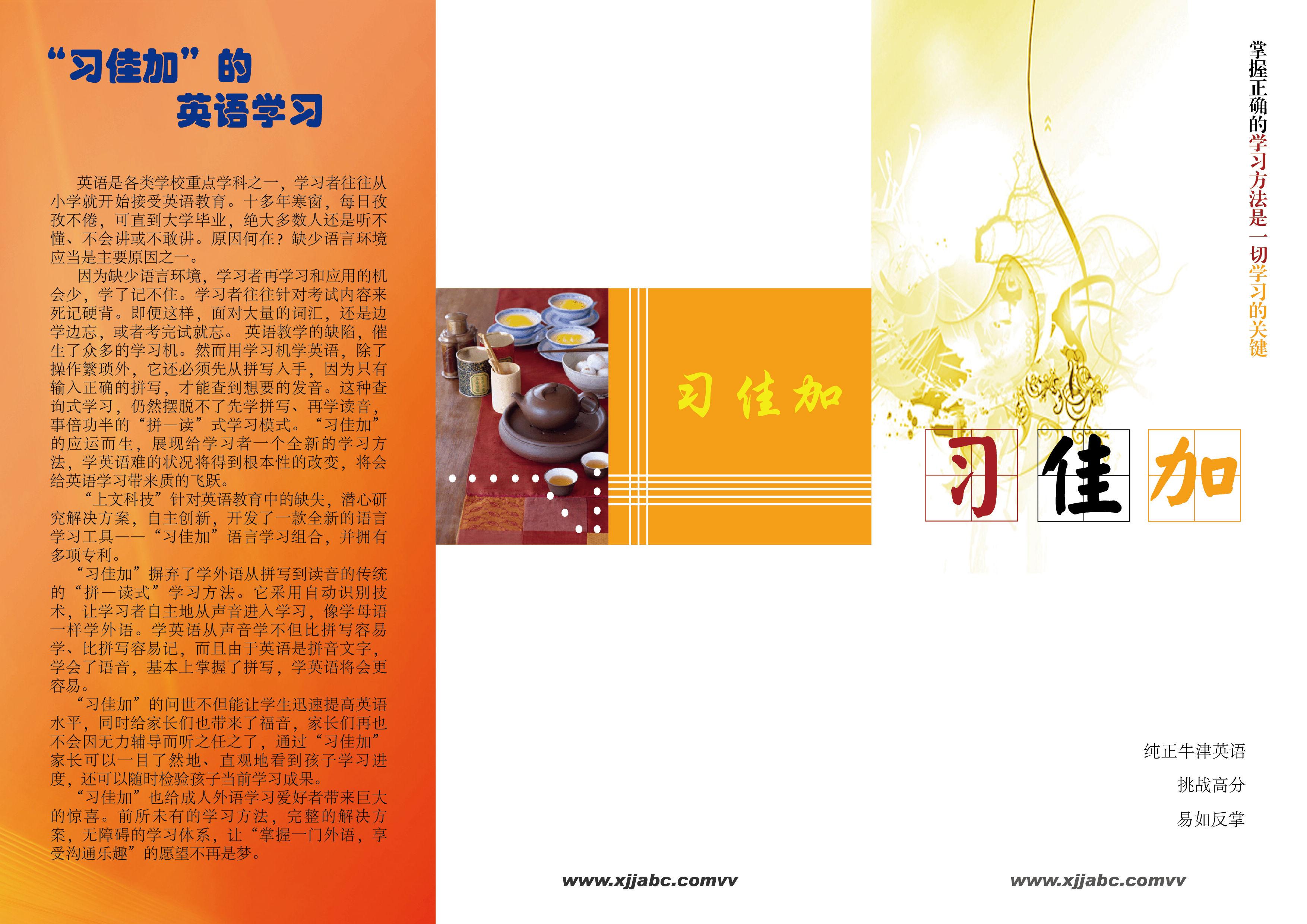 三折页宣传册设计_500元