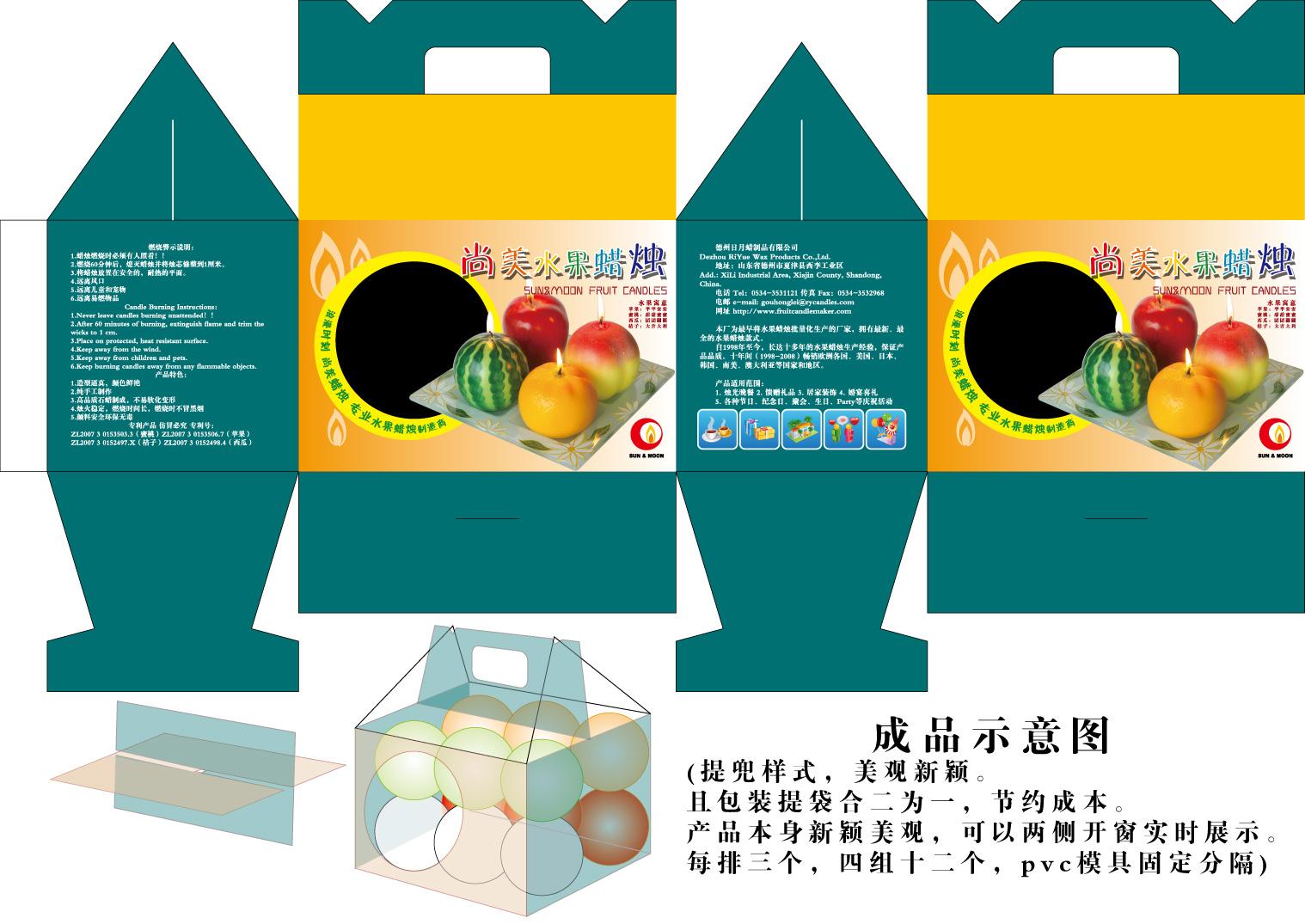 文具内盒包装设计320