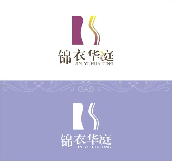 高档精品女装公司logo与手提袋设计