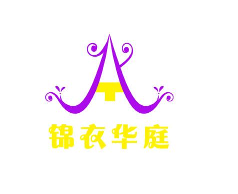 欧式花纹和我们的logo