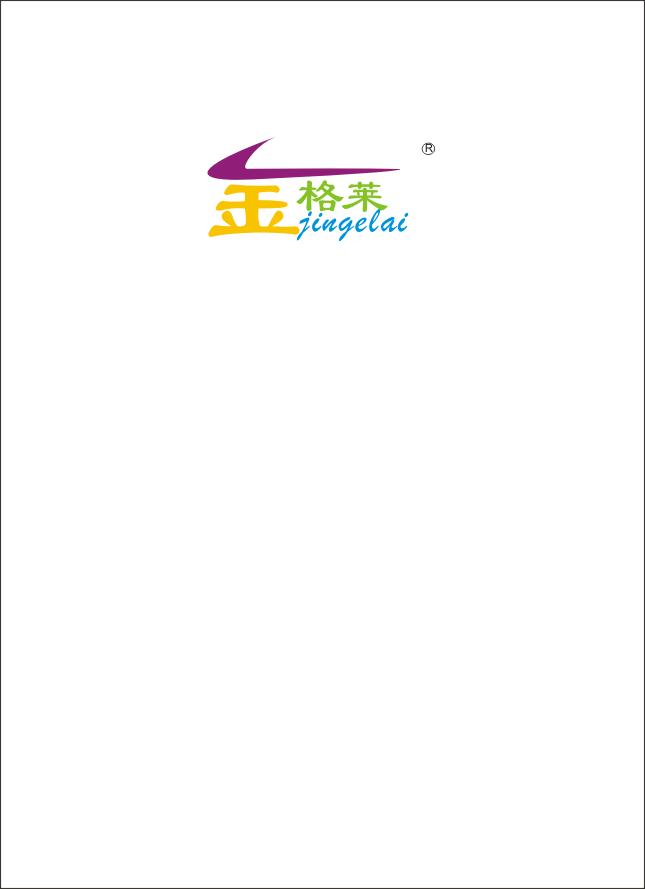 元征logo矢量图