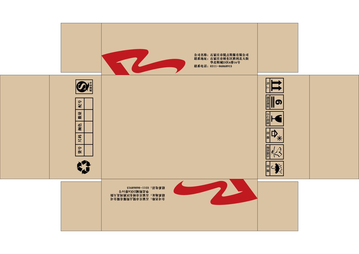 包装 包装设计 设计 1518_1075