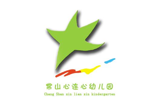 心连心幼儿园logo设计制作