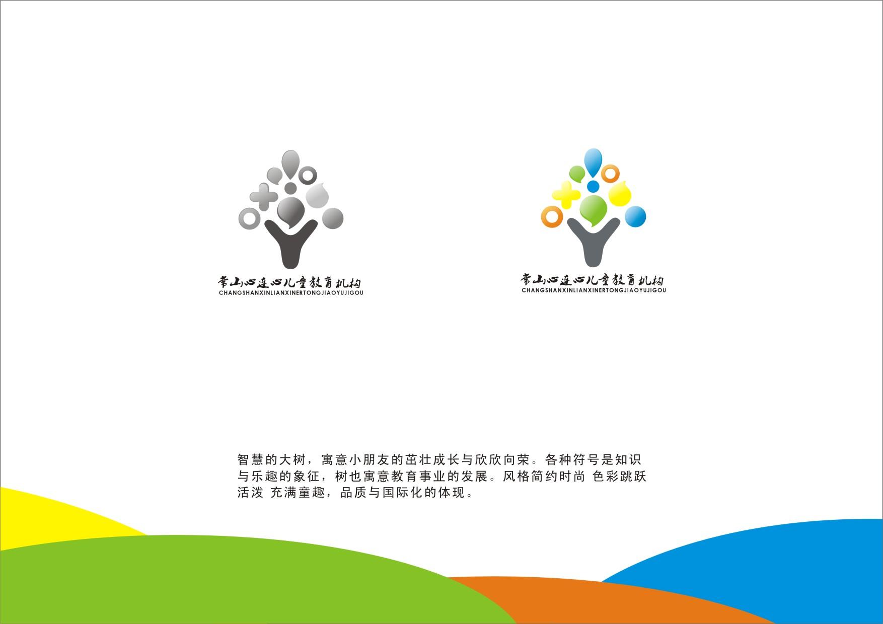 欧式logo设计 教育