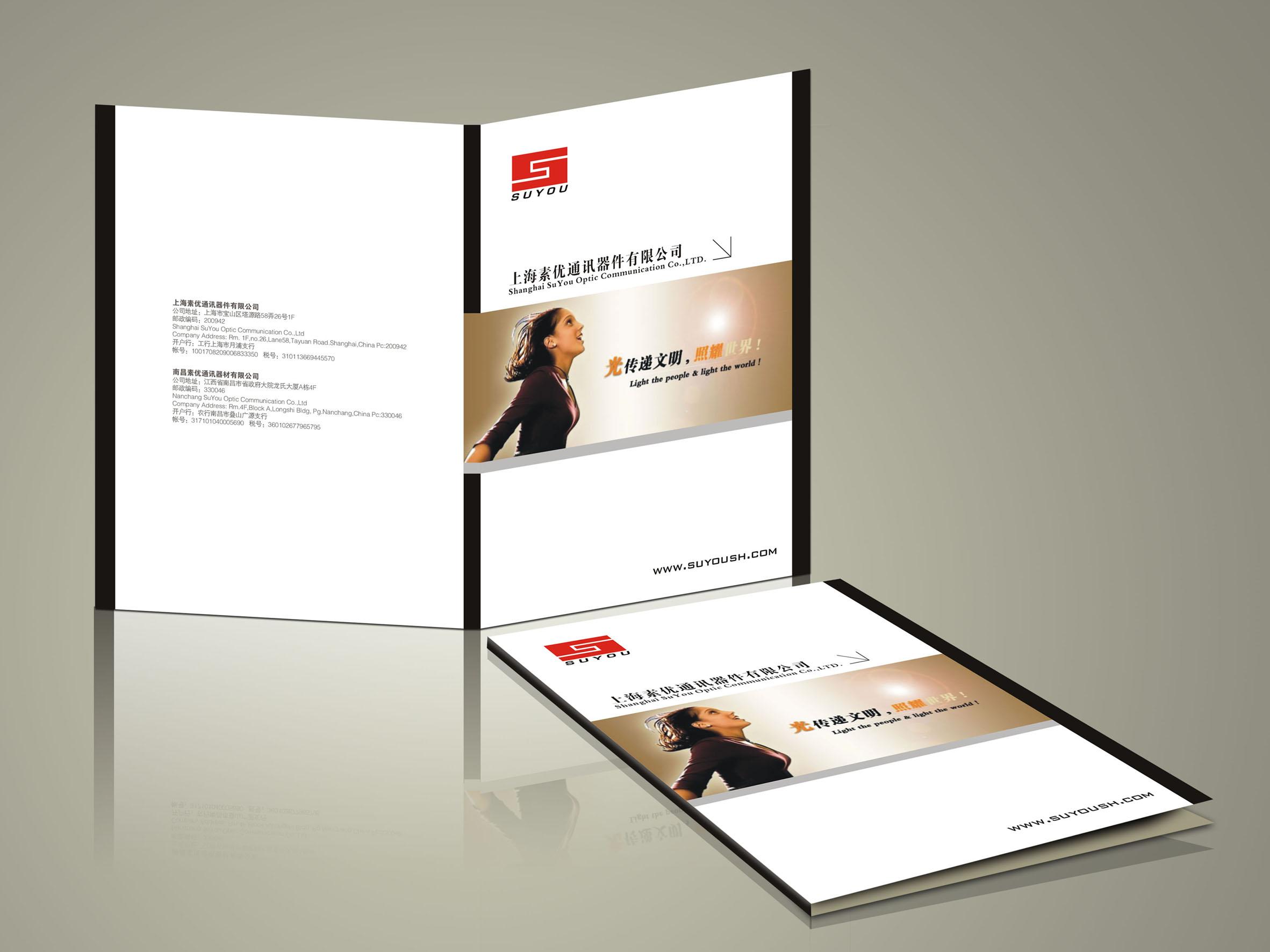 企业宣传彩页的封面和封底(急)