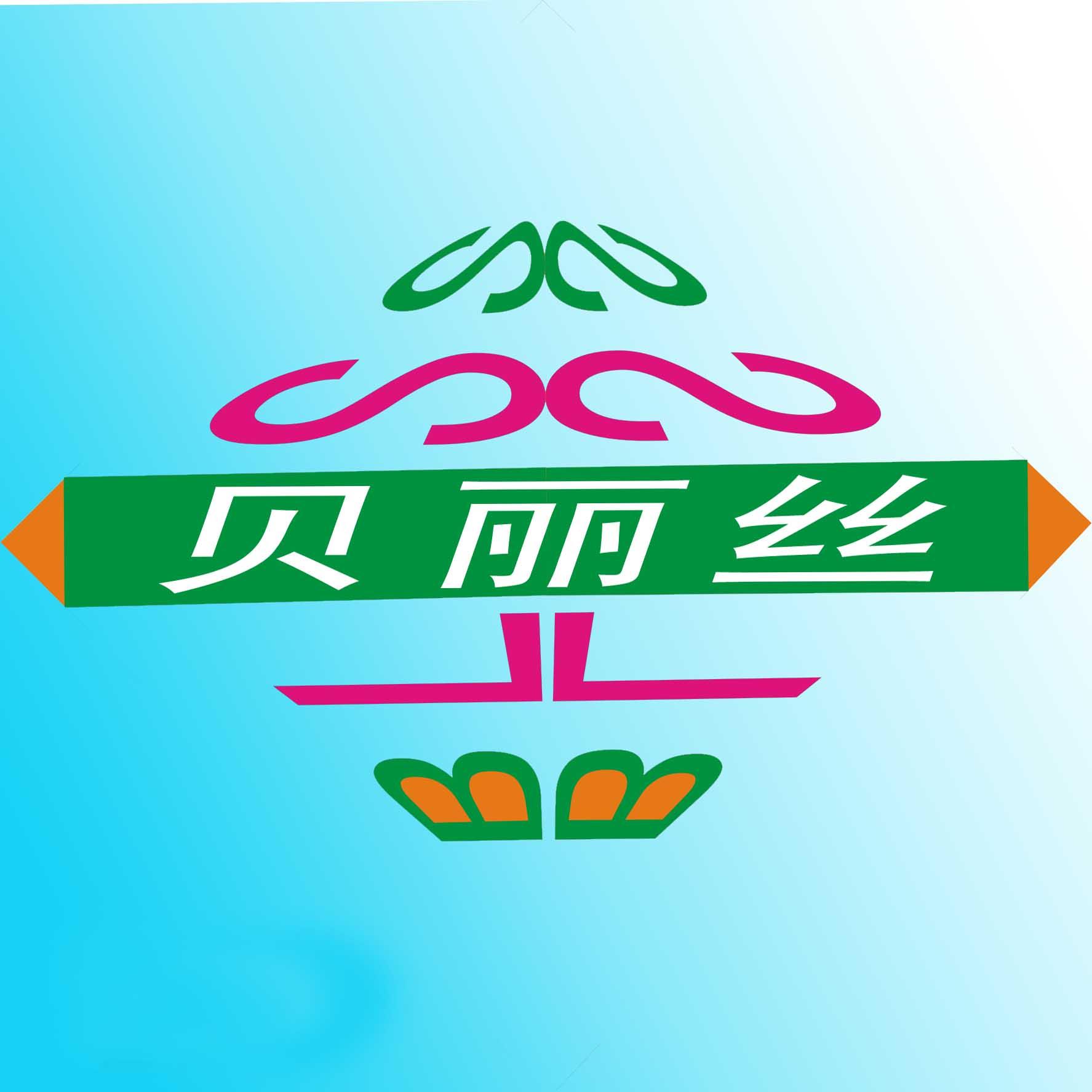 外贸公司logo及logo墙设计