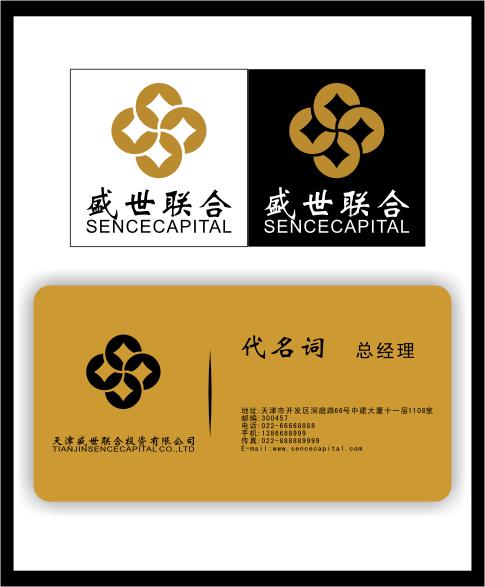 投资管理公司logo/名片设计(3天)