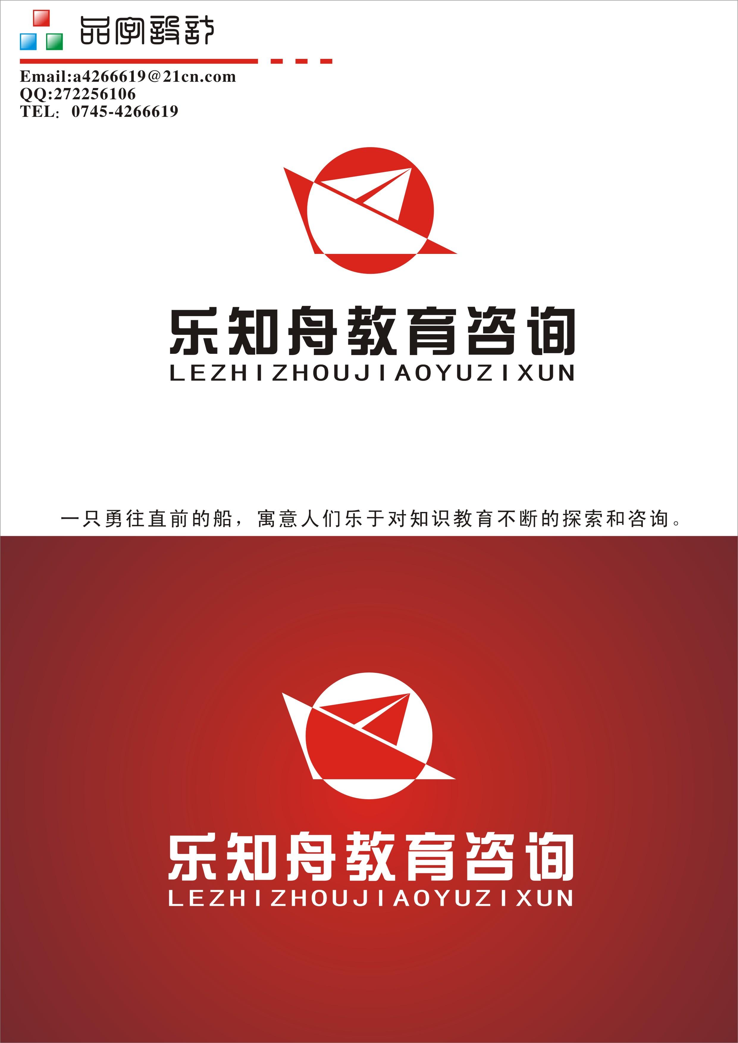现金教育咨询公司logo设计及名片设计