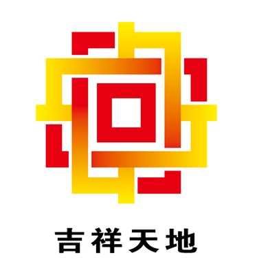 文化公司logo设计_3000元