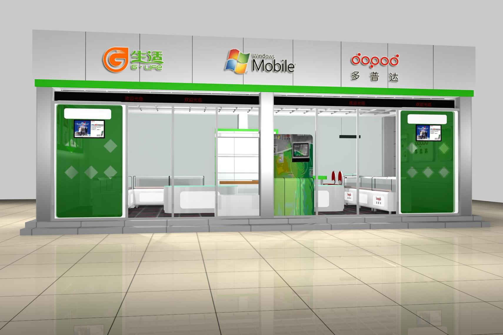 智能手机专卖店门头设计